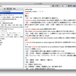Logophile for Mac試用中