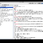 Logophile for Mac試用中