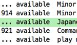 Emacsにmigemoを導入