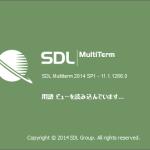 MultiTerm 2014への用語一括登録演習とそれに用いた素材