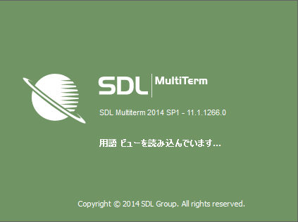 SDL MultiTerm 2014