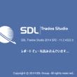 SDL_Trados_Studio_2014.png
